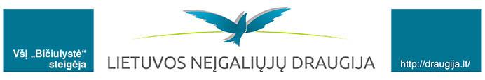 LND_logo